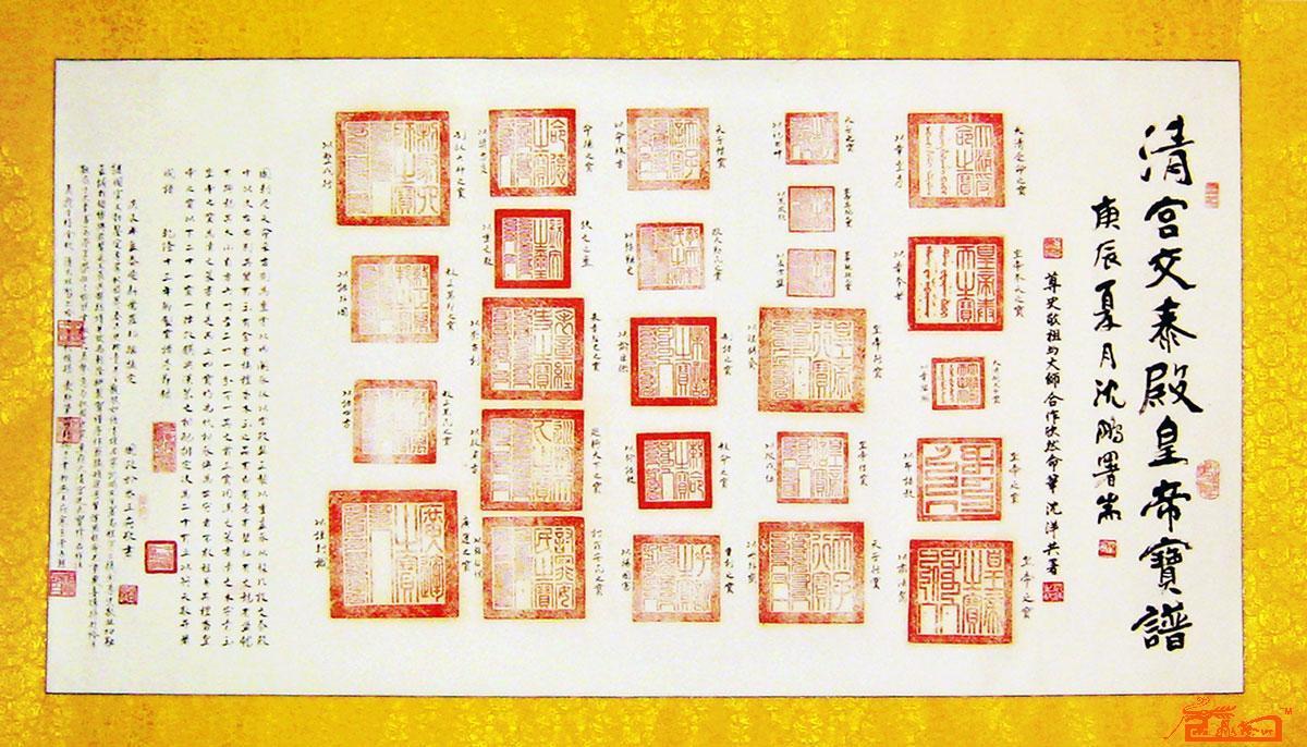 高音谱表 中央 c-书中国书画交易中心 中国书画销售中心 中国书画拍卖中心 名人字画